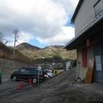 ラーメン倉庫 - 和泉山地から吹き下ろす風が冷たい・・・。