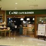 #702 CAFE&DINER - 2015年12月