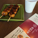 西昭和堂 -