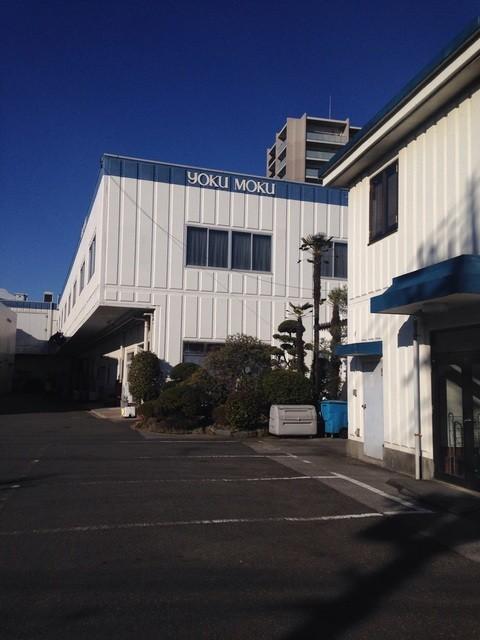 工場 ヨックモック 株式会社 ヨックモッククレア