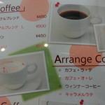 47232827 - コーヒー