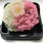47233990 - 上生菓子…「春告草」