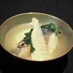 日本料理 楮山 - お椀 鰆 筍