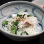 日本料理 楮山 - スズキの炊き込みご飯あっぷ