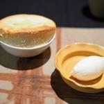 日本料理 楮山 - 酒粕のスフレとアイス