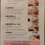 Cafe Place Mu - 2016.1.24 メニュー