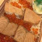 ウェルネス伯養軒 - 鮭とイクラ