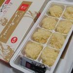 呼子 萬坊 - いかしゅうまい大まる(1188円)
