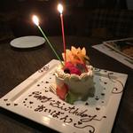 新宿 ランブータン - バースデーケーキ
