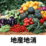 <やっぱり野菜!!>