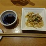 もつ鍋 慶州 - 酢もつ
