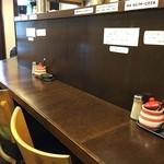 麺 からいもん - カウンター席