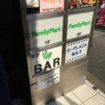 Hideout Bar Ombak -