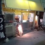 麺家 近 - 店