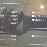 そば処 ひろ - 28年2月6日撮影