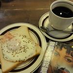 珈琲新鮮館 - 料理写真:モーニングとトラベルミステリー 雲仙・長崎殺意の旅