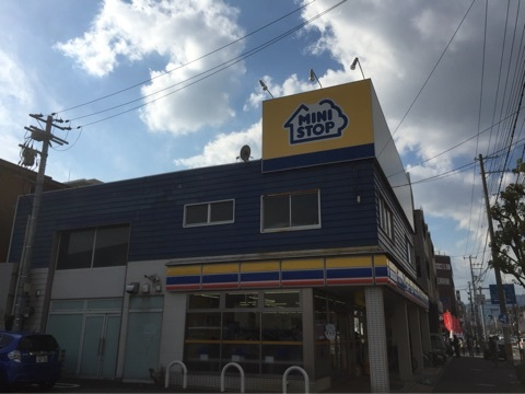 前 田町 中