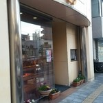 松山マイセン - 外観