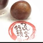 御菓子司 鶴屋 - かりんとう饅頭