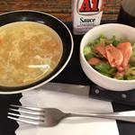 マイハウス - ステーキのスープ&サラダ