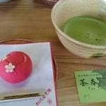 二の丸茶亭 - お抹茶と菓子