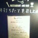 イタリアンレストラン&バー BARDI - 看板の写メが途中で切れちゃった(^_^;)