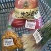 Ozeichiba - 料理写真:りんご