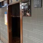 北海 - 新梅田食堂街の立ち飲みBar。