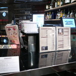 アミューズメントカジノジクー - バーコーナー