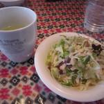 キリティカ - ランチサラダ&スープ♪