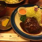 瓢亭  - ハンバーグ定食