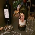 パサティエンポ - マスターのワインコレクション?