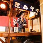 九州鳥酒 とりぞの 六本木 - ZONO「へい!らっしゃい〜」