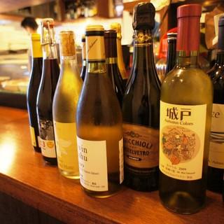 ワイン党なら。。。グラスで飲める日本ワインや自然派ワイン