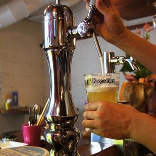 ビール党なら!樽生ヒューガルデンを始め海外のビール常時4種類