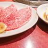 本とさや - 料理写真:ロース