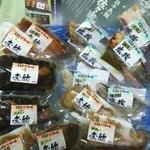 佐々由 - 味付魚の詰合せ   7種類✖2枚入