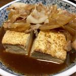 笹新 - 肉豆腐