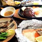 TAKI - 料理写真:毎日でも飽きないようにメニュー豊富に取り揃えております