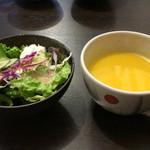 47265202 - ごまドレッシングサラダとかぼちゃスープ