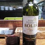 ドノスティア - ワイン