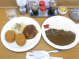 洋食のいろは 本店 - ハンバーグ・コロッケセット¥900(税別)
