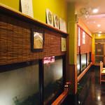 寿司まさ - 店内