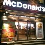 マクドナルド - JR立川駅・多摩都市モノレール立川南駅から徒歩すぐです