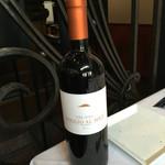 47278167 - イタリア産 赤 サンジョヴェーゼ55% メルロー45%