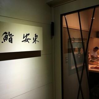 博多・中洲からのアクセスも良し