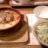 Kissatowaisu - 料理写真:コロッケドリア