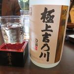 胡蝶 - 冷酒