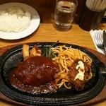 47279859 - ハンバーグステーキ カニコロッケ添 980円 ライス、味噌汁付き