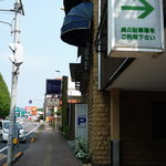 4728159 - 島原街道沿い、諫早運動公園の向かいにあります☆